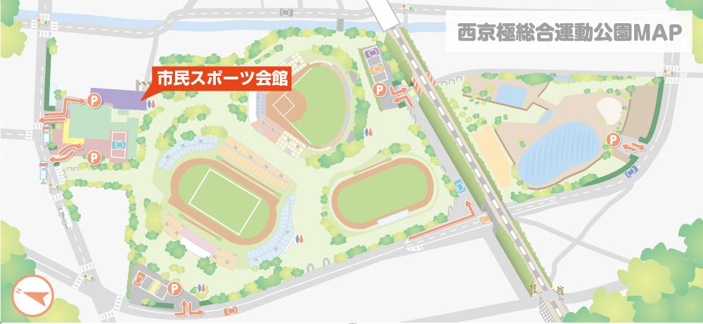 9月27日開催のスポーツ講座は市民スポーツ会館で行います。